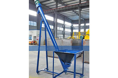 BG Screw Conveyor